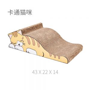 BLUE PAW Cardboard Scratcher Cartoon Cat, 42x22x13cm
